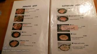 Marukame Hakuba: Food Menu