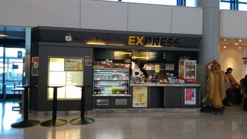 West Park Express Cafe at Narita International Airport Terminal 1