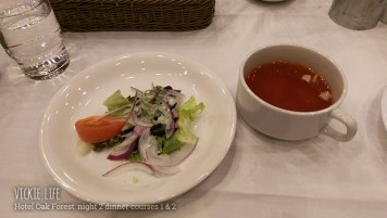 Hotel Oak Forest: Day 2 Dinner Courses 1 & 2