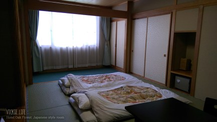 Hotel Oak Forest: Japanese Style Room