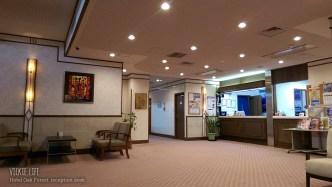 Hotel Oak Forest: Reception Desk