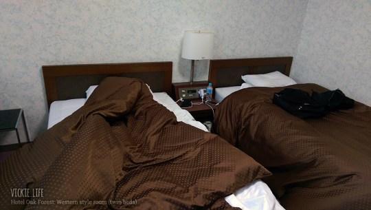 Hotel Oak Forest: Western Style Room