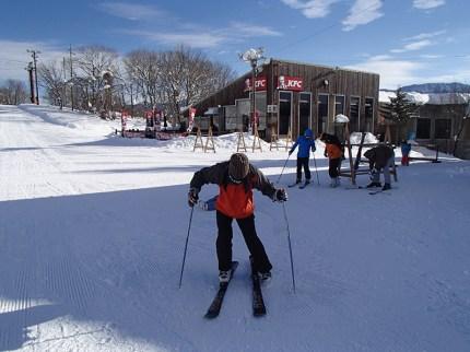 Ski Trip Jan 2015 D5: Wearing Skis