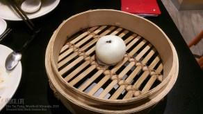 Din Tai Fung Miranda: Black Sesame Bun