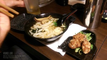 Moim Japanese Kitchen: Karaage Chicken Udon