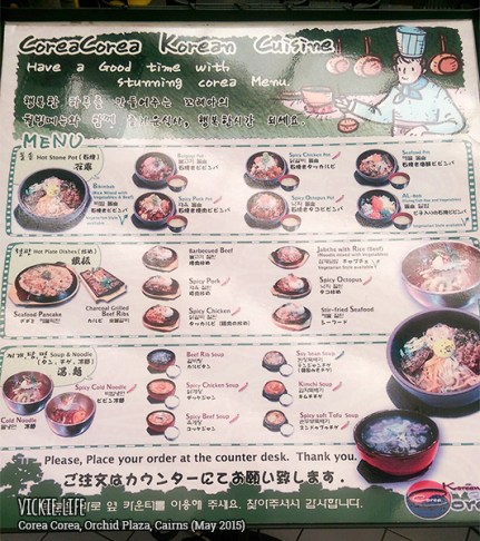 Corea Corea, Cairns: Menu