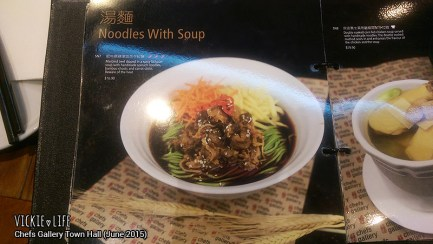 Chefs Gallery Town Hall, June 2015: Spinach Noodles on the Menu