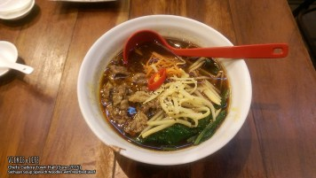 Chefs Gallery Town Hall, June 2015: Spinach Noodles w Marbled Beef in Sichuan Soup