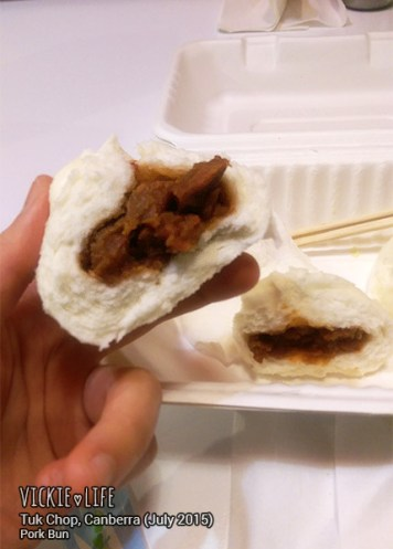 Tuk Chop, Canberra Airport, July 2015: Pork Bun
