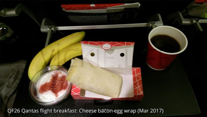 QF26 Qantas international flight breakfast: Cheese bacon egg wrap