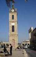 Famous clock tower at Jaffa