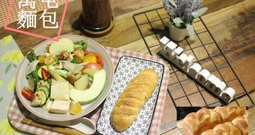 台南麵包︱萬屯麵包工作室:做多少賣多少,新鮮吃,才是正港的美味