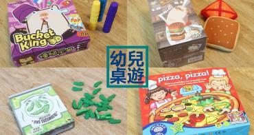 桌遊分類︱親子同樂:幼兒桌遊介紹與心得分享,跳跳棋、魚樂無窮、醜娃娃、撞桶王