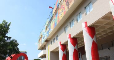 高雄岡山一日遊︱空軍航空教育展示館、皮影戲館、螺絲博物館、滷味博物館,來岡山玩好玩滿