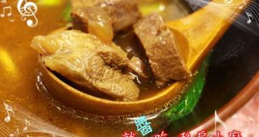 台南永康~就醬吃私房小廚