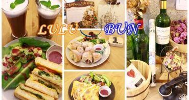 2016親子遊(食):台南中西~LuLu&Bun‧超好拍的鄉村風格‧J-4Y10M&A-3Y3M