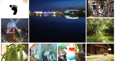 台南安平景點、美食︱吃喝玩樂、一日遊規劃看這裡(2017-09更新)