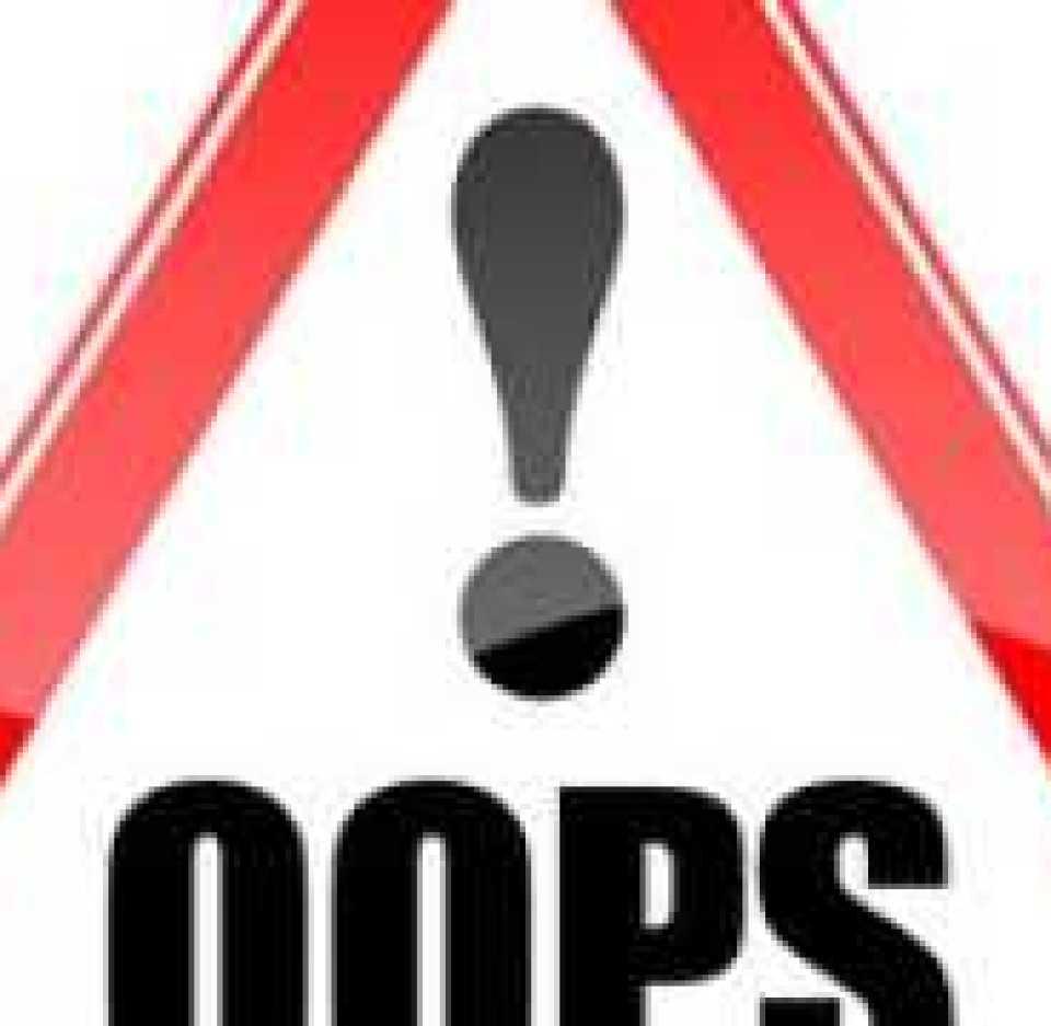 Схема  ЭРЧМ – 30