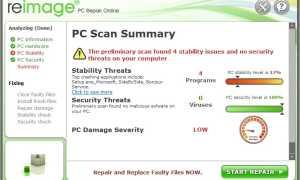 3D-модель электромагнита