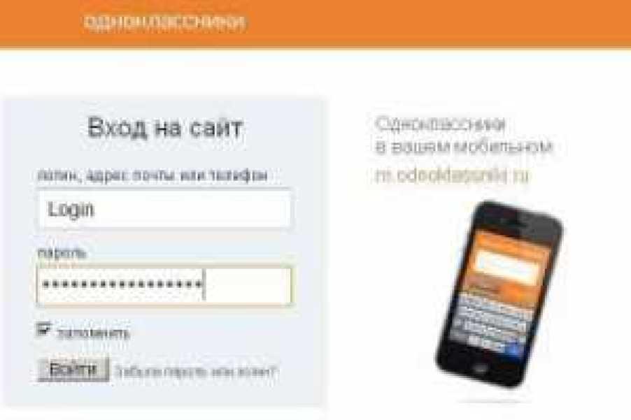 Макарон с ганашем из горького шоколада