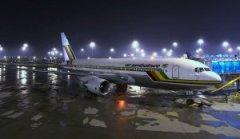 Air Zimbabwe to resume Gatwick flights