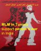 Poster Guerra Popular India