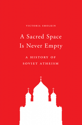 Vicotira-Smolkin-A-Sacred-Space-Is-Never-Empty