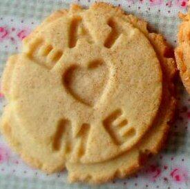 Recipes - English Vanilla Biscuits (4/5)
