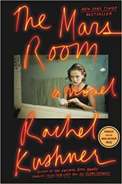 "Image of book cover ""The Mars Room"" by Rachel Kushner"