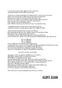 _Book_HQ_Page_093