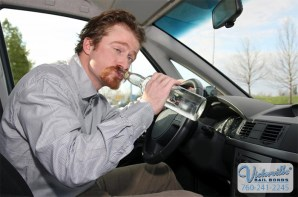 The Dangers of Drunk Driving