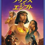 PrinceOfEgyptJ