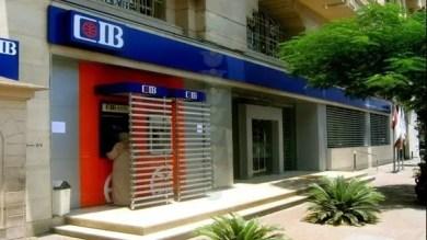 """""""التجاري الدولي"""" بنك العام في مصر وكريدي أجريكولالأكفأ"""