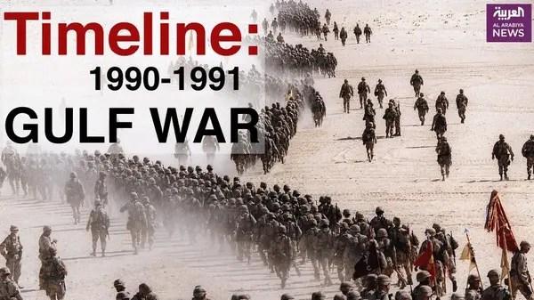 Timeline: Gulf War 1990-1991 | Al Arabiya English