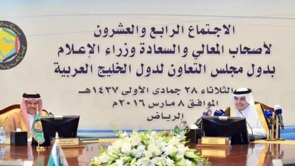 71bdc994f1568 عقوبات خليجية على شركات انتاج ومنتجين تابع لحزب الله وداعميه