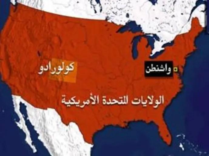 تصويت الولايات الأميركية ولاية ساوث داكوتا الحمراء