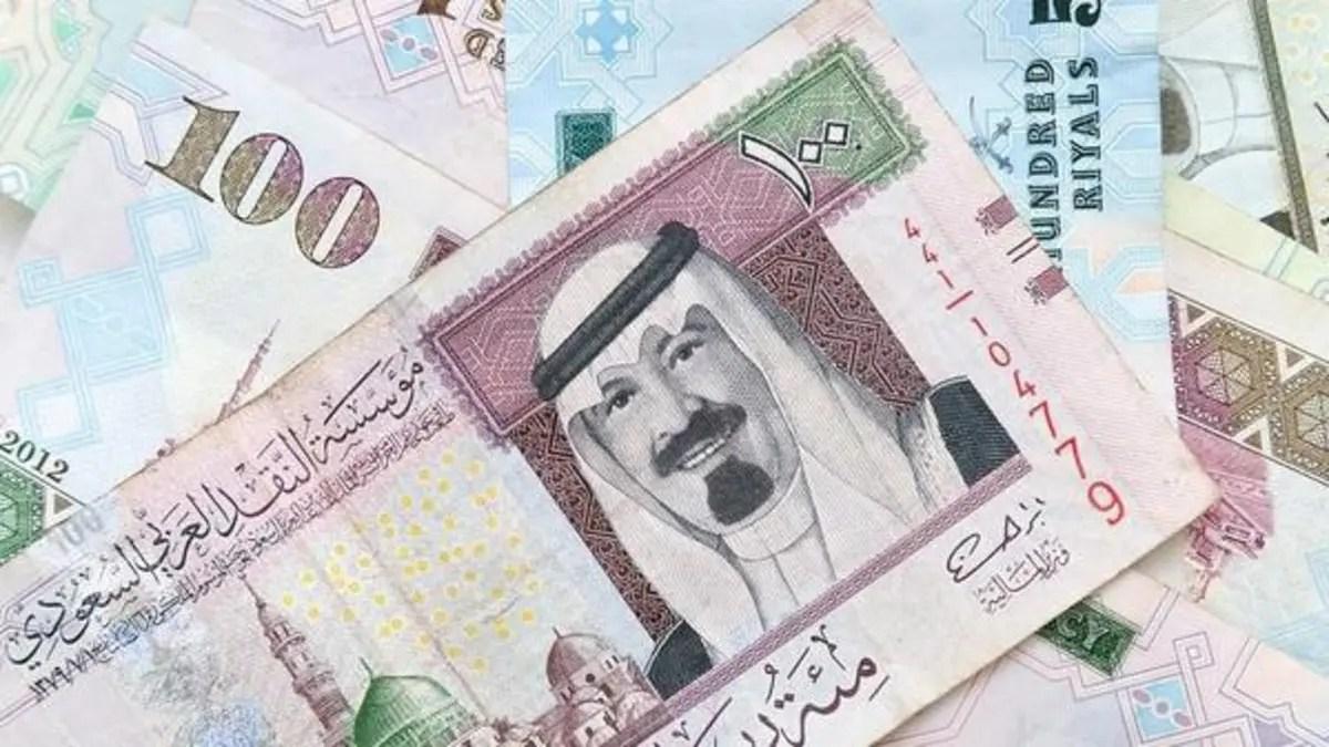 19 دولار كم ريال سعودي