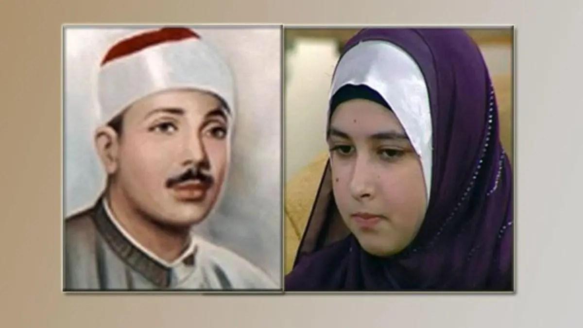 قصة حفيدة عبدالباسط عبدالصمد مع التلاوة والموسيقى