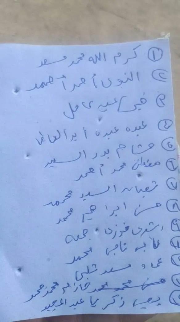 غرق مركب صيد مصري في البحر الأحمر والبحث عن 13 مفقودا