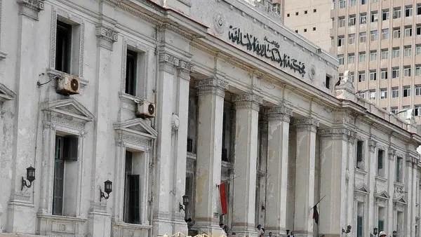 Egypt closes decade-old controversial NGOs foreign funding case