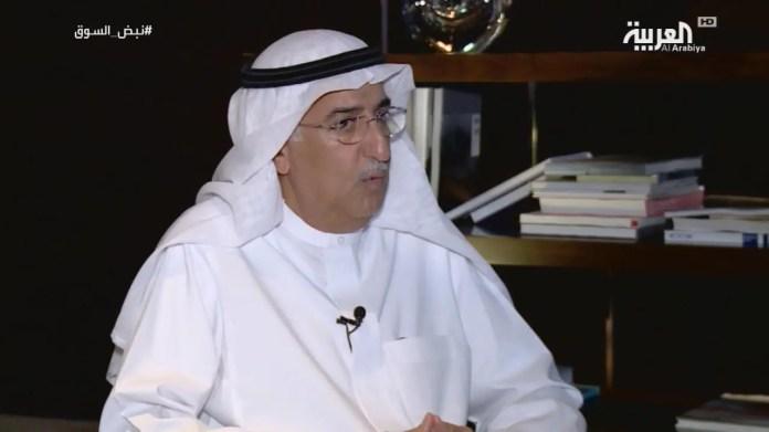 Fahad Al-Mubarak, Secretary General of the Saudi Secretariat of the Group of Twenty