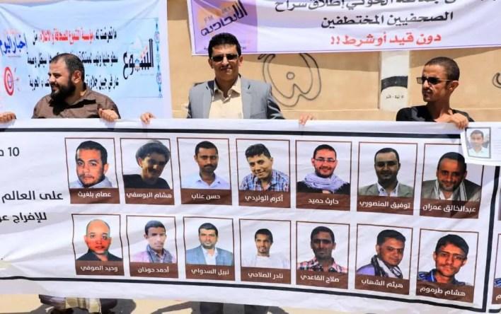من وقفة تضامنية مع الصحافيين المختطفين في سجون الحوثي