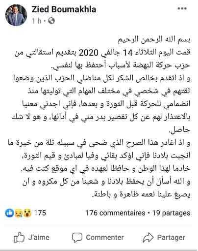 Boumakhleh's resignation
