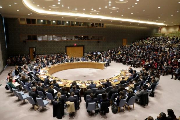 مجلس الأمن الدولي - اسوشيتد برس