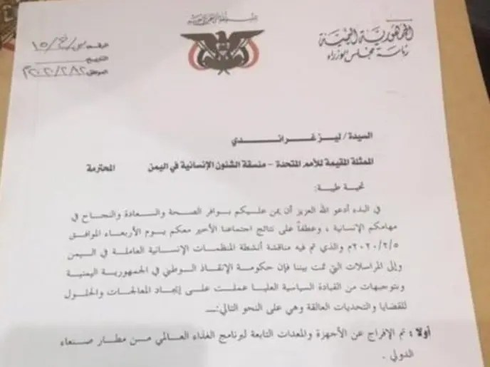 تونس النهضة تلو ح بإسقاط الحكومة الجديدة