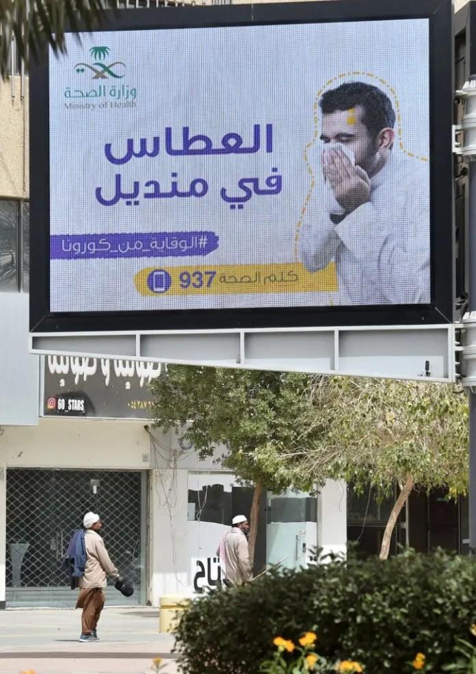 Riyadh - France Press