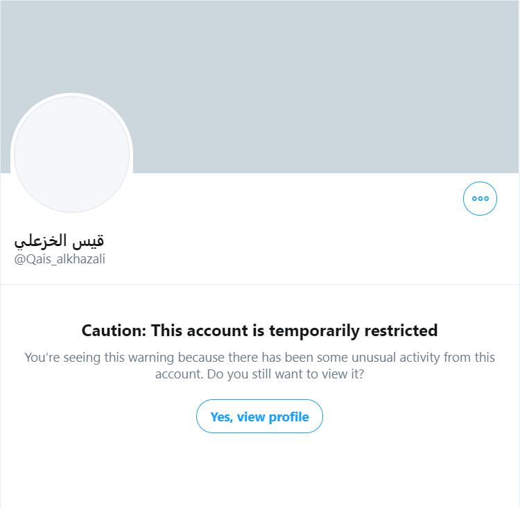 Qais al-Khazali's Twitter account.