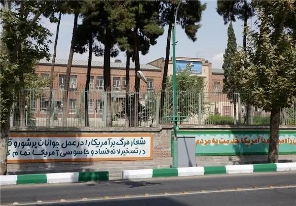 محيط السفارة الأميركية في بغداد