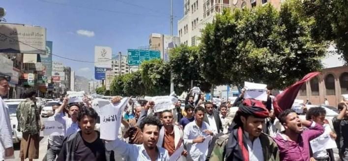 مسيرة غضب بعد مقتل الأغبري