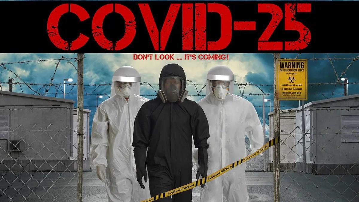 """كوفيد -25"""".. أزمة الفيروس تصل إلى الدراما المصرية"""